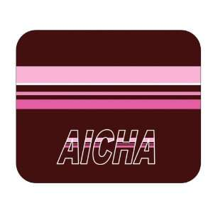 Personalized Name Gift   Aicha Mouse Pad: Everything Else