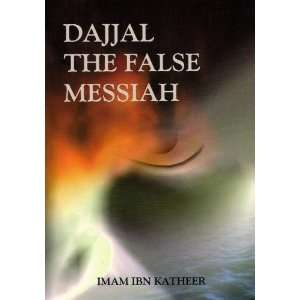 Dajjal the False Messiah   2001 publication