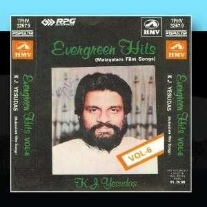 Evergreen Hits  Vol6(Malayalam Film Hits) K.J. Yesudas Music