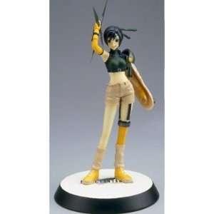 Final Fantasy VII statuette Yuffie Kisar 22 cm Toys & Games