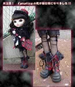 Pullip fanatica F 529 Gothic Punk Doll 12 Jun Planning Groove Figure