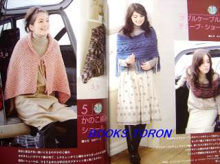 Welcome Knit Cafe /Japanese Crochet Knitting Pattern Book/638