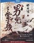14 Blades Blu Ray Donnie Yen Sammo Hung Wu Chun NEW English Sub Action