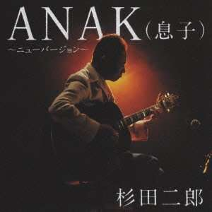 ANAK(CD+DVD): Music