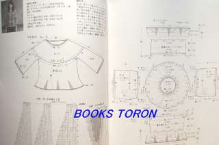 Knit Style/Japanese Clothes Crochet Knitting Pattern Book/a28