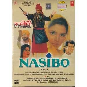 Raj Babbar, Priit Sapru, Surinder Rehal Gurdas Mann Movies & TV
