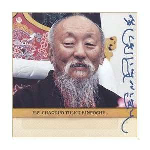 : Red Tara Tsog CD (Dharama Teachings): Chagdud Tulku Rinpoche: Books