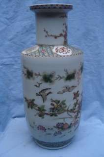 Beautiful Famille Rose Flower Bird Vase