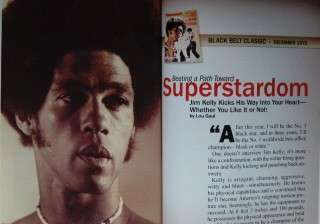 05 BLACK BELT KARATE ELECTRA TONY BLAUER JIM KELLY