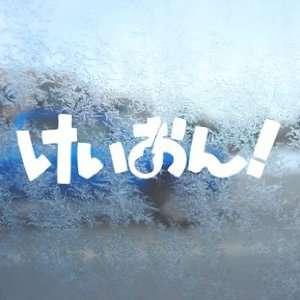 K on Logo Anime Cartoon Music Band White Decal Car White