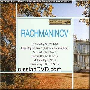 II: Rachmaninov   V. Eresko, E. Kissin, S. Rachmaninov, I. Zhukov   21