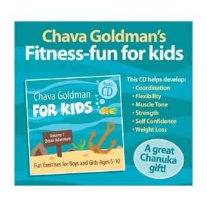 Chava Goldman Chava Goldman Fitness Fun for Kids Volume 1