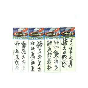 Bulk Pack of 96   Chinese temporary tattoo (Each) By Bulk