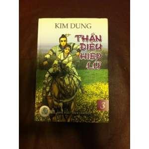 Than Dieu Hiep Lu (The Return of the Condor Heroes