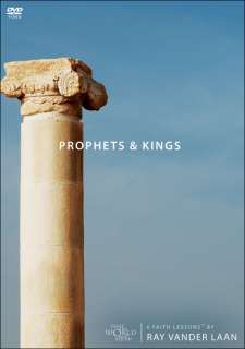 Prophets and Kings DVD   Faith Lessons Volume 2 NEW
