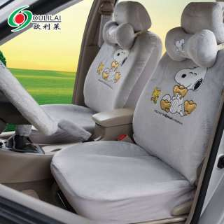Peanuts Gang Snoopy Plush Car Front Rear Seat Cover 19p