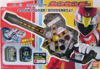 Rare Bandai Engine Sentai Go onger DX KanKanBar Weapon