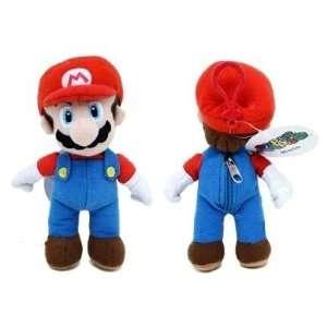 Nintendo Super Mario Plush Doll 7 Coin Bag with Clip Keychain Holder