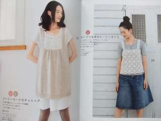 NATURAL STYLE LINEN YARN CLOTHES   Japanese Book