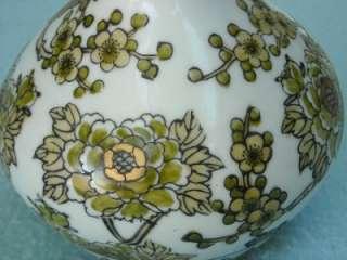 Gold Imari Vase Antique Vintage Orig Label Hand Painted