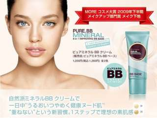 Japan MAYBELLINE Pure Mineral BB Cream Makeup Base   01 Light