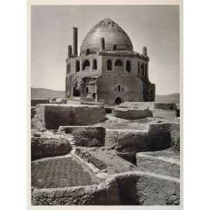 1937 Soltanieh Mosque Dome Iran Persian Architecture