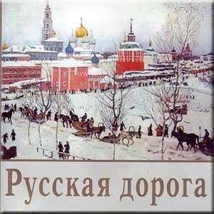 Dukhovnye stikhi i kanty: Aleksey Grachev Roman Tamberg: Music