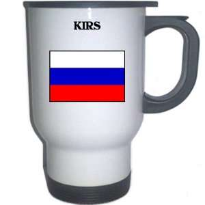 Russia   KIRS White Stainless Steel Mug: Everything Else