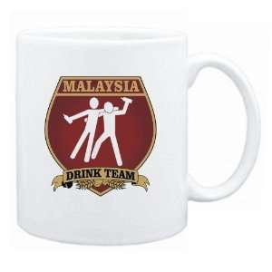 Malaysia Drink Team Sign   Drunks Shield  Mug Country Home