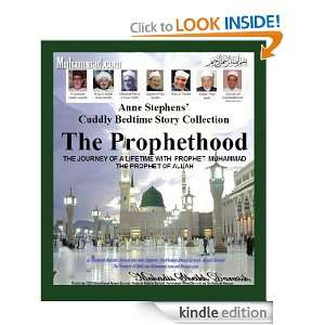 The Prophethood of Prophet Muhammad (The Cuddly Bedtime Story