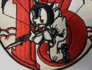 WW2 U.S. ARMY AIRBORNE 513th PARACHUTE INFANTRY REGIMENT POCKET PATCH