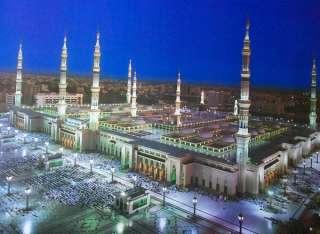 Madinah poser quran islamic arabic wall hanging abaya |