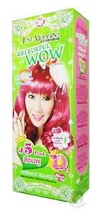 Just Modern Colourful Wow Hair Colour Cream Korean Trend Pink Hair Dye