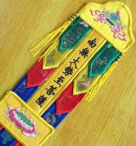Hand Crafted Tibet Buddhist Prayer Flag NAN WU DA SHI ZHI PU SA