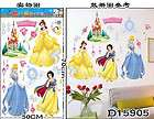 HL5905 Disney Snow White Princess Removable Wall Sticker Home