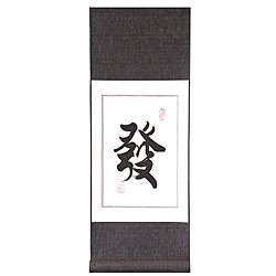 Chinese Promise Symbol Wall Art Scroll Painting  Overstock