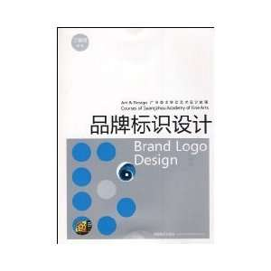 Guangzhou Academy of Art and Design Tutorials brand identity design