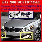 2011 2012 KIA OPTIMA Fog Light Lamp complete kit+Wiring Harness kit