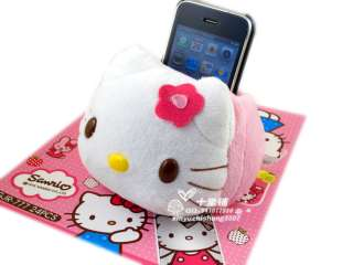 Hello Kitty mobile Holder cover phone iPhone 3G 4 case