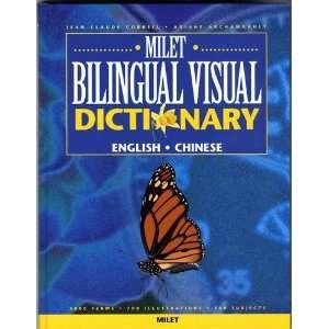 Milet Bilingual Visual Dictionary English Chinese