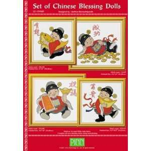 Set of Chinese Blessing Dolls Arts, Crafts & Sewing