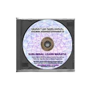 BMV Quantum Subliminal Learn Marathi Language CD (Ultrasonic Sleep