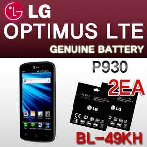 LG Genuine Original Battery BL 49KH for Optimus LTE P930 SU640