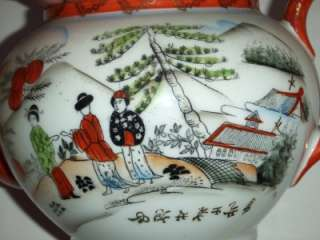 Antique Hand Painted Japanese Porcelain Tea Pot Calligraphy