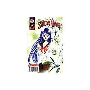 Sailor Moon Comic #18 (18): Naoko Takeuchi: Books