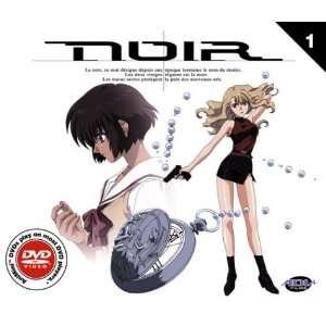 Noir Mini DVD, Vol. 1 Koichi Mashimo Movies & TV