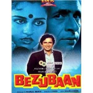 Bezubaan (1981) (Hindi Film / Bollywood Movie / Indian