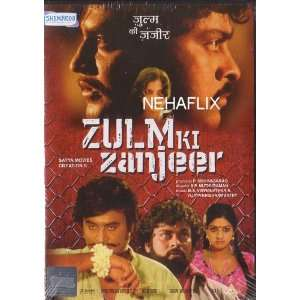 Ki Zanjeer (1989) (Hindi Film / Bollywood Movie / Indian Cinema DVD