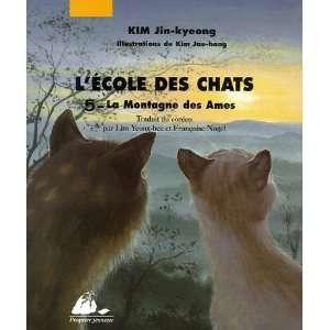 Tome 5  La Montagne des Ames (9782877309066) Jin kyeong Kim Books