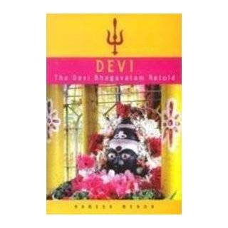 Bhagavata Purana (A Set of Two Volumes) (9788129116611